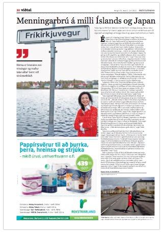 2013年5月 Frettatiminn紙