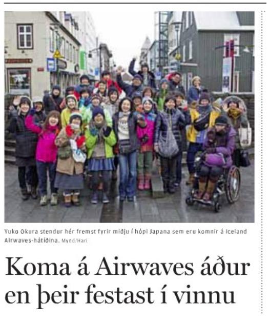 2013年10月 Frettatiminn紙