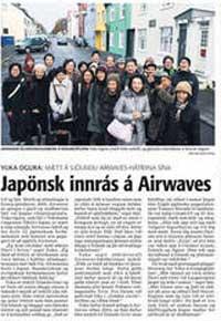 2009年10月 Frettabladid紙