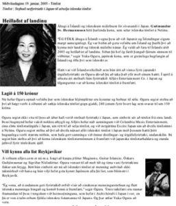 2005年 Morgubladid紙